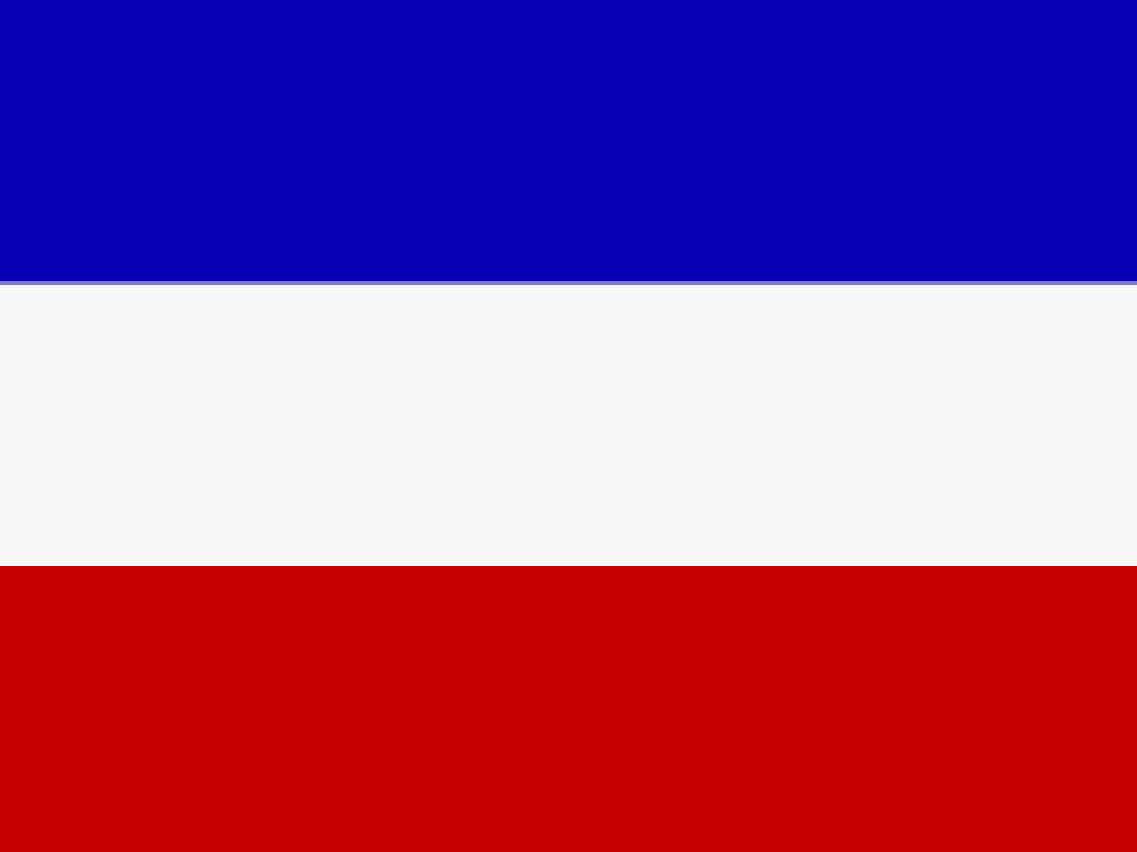 Image title: Yugoslavia flag free image