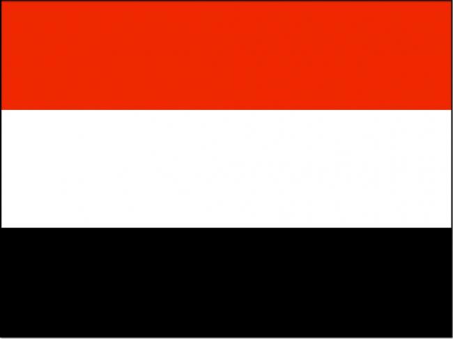 Yemen flag free image